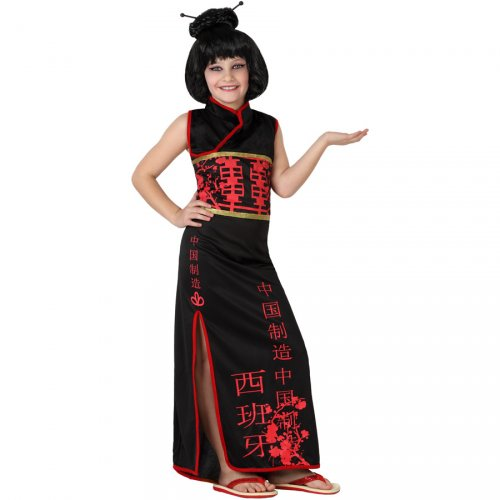 Costume Cinese Fang